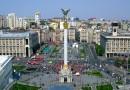 Киев – самый дешевый для туризма город Европы