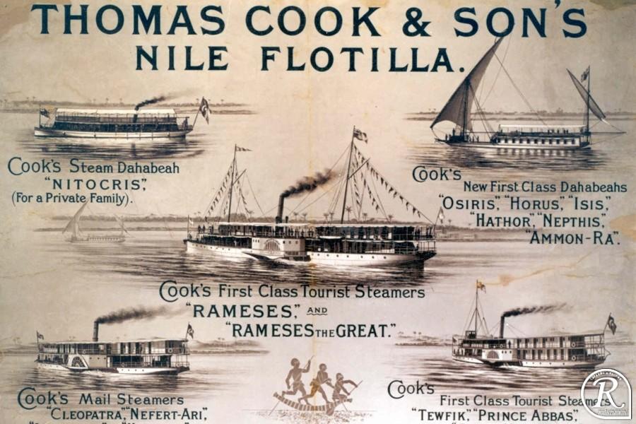 Нильские корабли Кука