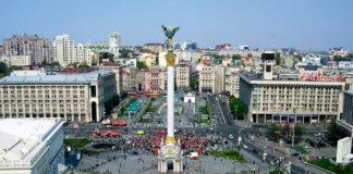 Киев, Майдан. Travel AdverMAN