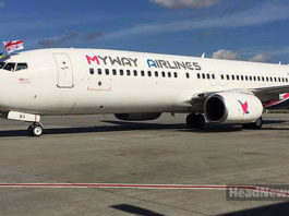 Myway Airlines. Украина и Грузия. Travel AdverMAN