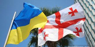 Украина и Грузия. Travel AdverMAN