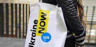 Ukraine now! Travel AdverMAN