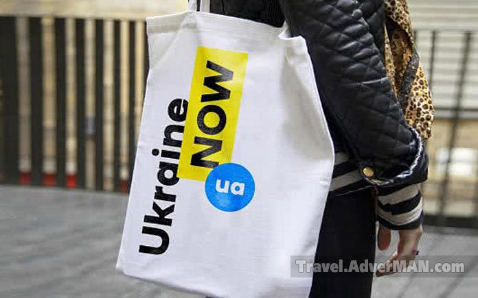 Ukraine now! Travel AdverMAN